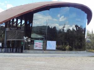 Parque Arví Medellín